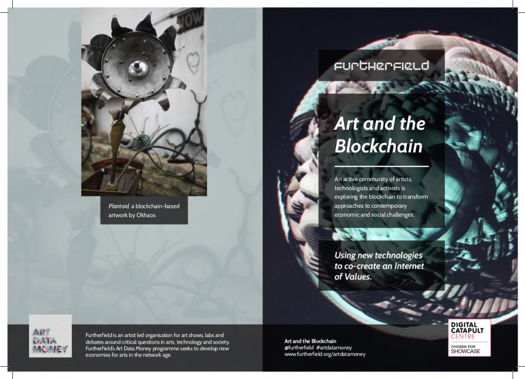 Arte digitale e tecnologie nella autenticazione artistica