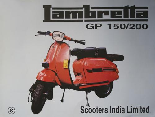 Marchio Lambretta decaduto per non uso